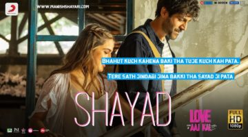 shayad song lyrics