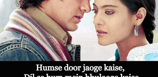 fanna movies shayari and dialogues